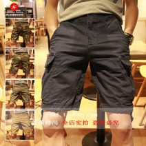 Casual pants Fashion City khaki routine Shorts (up to knee) Other leisure Straight cylinder No bullet KG01 summer Large size Youthful vigor 2017 Medium low back Straight cylinder Cotton 100% Overalls pocket washing Solid color Khaki cotton cotton Fashion brand More than 95%