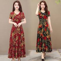Dress Summer 2020 Red, navy blue, today we will send Langsha pantyhose or safety pants at random M [recommended 80-100 kg], l [recommended 100-115 kg], XL [recommended 115-125 kg], 2XL [recommended 125-135 kg], 3XL [recommended 135-145 kg], 4XL [recommended 145-160 kg], 5XL [recommended 160-180 kg]