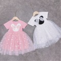 Dress White, pink female Other / other The recommended height is about 90cm for size 5, 100cm for size 7, 110cm for size 9, 115cm for size 11 and 120cm for size 13 Other 100% summer lady other Princess Dress NH3962
