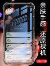 Mobile phone cover / case Fulltao Simplicity vivo Vivox9 anti falling shell Protective shell silica gel Dengzhifeng Trading Co., Ltd