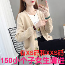 Wool knitwear Spring 2021 XXS,XS,S,M,L,XL Long sleeves singleton  Cardigan other More than 95% Medium length routine commute Self cultivation other routine Solid color Single breasted Korean version 18-24 years old Zhenyaluo