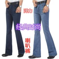 Jeans Youth fashion Others 380803955302373283955-178066602 thick, 601 thin, light, 602 thin, black thin trousers Travel? middle-waisted zipper