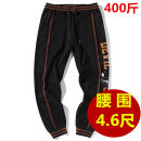Casual pants Others Fashion City black routine trousers Other leisure Straight cylinder Micro bomb winter Large size tide 2019 Medium high waist Little feet No iron treatment other Fashion brand
