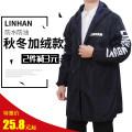 apron Sleeve apron antifouling Korean version XXL public no