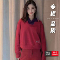 Sweater / sweater Winter 2020 2 = s, 3 = m, 4 = L, 5 = XL Long sleeves routine Socket singleton  routine Crew neck easy Sweet routine letter 30-34 years old 96% and above Pretend to be amashizheng cotton Print, Drawstring cotton Cotton liner