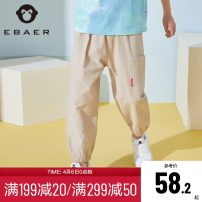 trousers Ebaer / Yibei Imperial City male 110cm 120cm 130cm 140cm 150cm 160cm 170cm Dark grey Maca first shot first served summer trousers motion There are models in the real shooting Casual pants Leather belt middle-waisted other Don't open the crotch Cotton 90% polyester 10% Class B Summer 2021