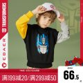 Sweater / sweater Ebaer / Yibei Imperial City Black fluorescent green size recommended for tmall male 110cm 120cm 130cm 140cm 150cm 160cm 170cm spring and autumn No detachable cap motion Socket routine There are models in the real shooting cotton Cartoon animation Cotton 100% Class B