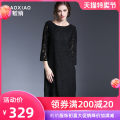 Dress Spring of 2018 Mid length dress singleton  Nine point sleeve commute Crew neck Loose waist Solid color Socket A-line skirt routine 30-34 years old Mackerel gauze Ol style 51% (inclusive) - 70% (inclusive) cotton Cotton 60% polyamide 40% Pure e-commerce (online only)