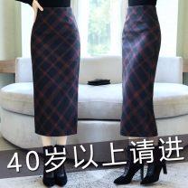 skirt Autumn 2020 S,M,L,XL,2XL claret Mid length dress commute High waist skirt lattice Type H 30-34 years old Wool wool zipper Retro