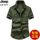 shirt Fashion City Jeep / Jeep M,L,XL,2XL,3XL,4XL,5XL Blue, army green, khaki Thin money square neck Short sleeve standard Other leisure summer middle age Cotton 100% Military brigade of tooling 2021 Solid color Plaid No iron treatment cotton Multiple pockets Easy to wear More than 95%
