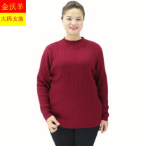 Middle aged and old women's wear Winter 2020 Black, maroon, princess, Golden Camel 6XL,8XL sweater Self cultivation singleton  Solid color Socket moderate Crew neck routine routine Jinwo sheep wool 96% and above