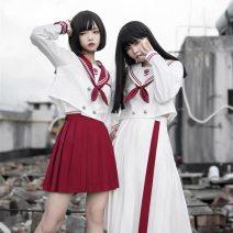 student uniforms Summer 2021, spring 2021 S,M,L,XL solar system Bear sauce