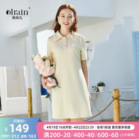 Dress Spring 2020 Yellow - spot S,M,L,XL Mid length dress singleton  Short sleeve commute Polo collar High waist other Socket A-line skirt Others 25-29 years old Type A OLrain lady Button other other