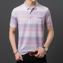 Polo shirt Other / other Business gentleman thin 165 (within 115 kg), 170 (115-135 kg), 175 (135-150 kg), 180 (150-165 kg), 185 (165-185 kg) standard Other leisure summer Short sleeve routine 2021 No iron treatment