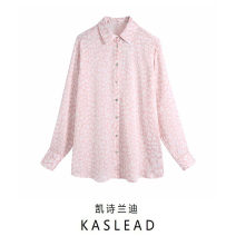 shirt Pink XS,S,M,L Spring 2021 polyester fiber 71% (inclusive) - 80% (inclusive) Long sleeves street Regular Polo collar Single row multi button routine Leopard Print Button Europe and America