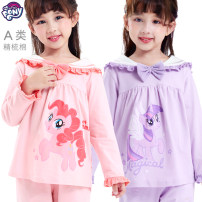 Home suit My Little Pony 110cm (for 105-115) 120cm (for 115-125) 130cm (for 125-135) 140cm (for 135-145) 150cm (for 145-155) Pink (Biqi) Purple (ziyue) spring and autumn female Cotton 95% polyurethane elastic fiber (spandex) 5% Home Pure cotton (95% and above) Class A PONY513247 Autumn 2020