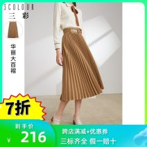 skirt Winter 2020 165/72A/L,170/76A/XL,155/64A/S,160/68A/M,175/80A/XXL Coffee Mid length dress commute High waist High waist skirt Solid color Type A 25-29 years old D045856Q10 More than 95% Tricolor polyester fiber Retro