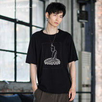 T-shirt Fashion City black routine 170/88A 175/92A 180/96A 185/100A 30 ° north latitude / 30 ° north latitude Short sleeve Crew neck standard daily summer BT29986S Cotton 100% youth routine Japanese Retro Cotton wool Summer 2021 character printing cotton Figure pattern other Designer brand