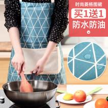 apron Sleeveless apron waterproof Japanese  other Cooking / baking / barbecue Average size Red and blue Baojiajie / Baojiajie no