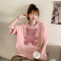 T-shirt White, pink Average size Summer 2021 Short sleeve Crew neck easy Medium length routine commute other 30% and below 18-24 years old Korean version youth Animal design, letter, solid color