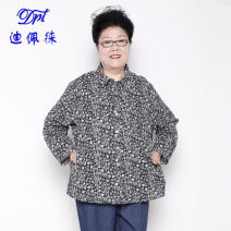 Middle aged and old women's wear Autumn of 2018 Blue flower, red flower 4XL,5XL,6XL,7XL,8XL,9XL leisure time shirt easy singleton  Big flower 50-59 years old Cardigan moderate shirt sleeve Di pellai Cotton, cotton and hemp