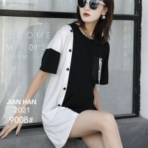 Women's large Summer 2021 Black 9052, black 9008 One size within 106 chest Dress singleton  commute easy thickening Socket Long sleeves Solid color Crew neck routine Cotton, nylon Three dimensional cutting routine Jian Han 25-29 years old 81% (inclusive) - 90% (inclusive) Medium length