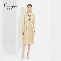 Dress Spring 2021 yellow S,M,L,XL longuette singleton  Long sleeves commute Polo collar middle-waisted Solid color Socket A-line skirt routine 25-29 years old Type A Button C15A063A polyester fiber