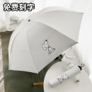 umbrella Apartment six all-weather umbrella B010 Impact cloth iron Three fold umbrella adult Manual 48CM (inclusive) - 53cm (inclusive) Black gum zero point three five Hand drawing style of illustration For men and women