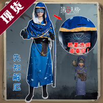 Cosplay women's wear suit goods in stock Over 14 years old Full set of clothes including eye mask, shoes and owl Animation, games 50. M, s, XL, XXL, one size fits all Kaka cat Chinese Mainland Lovely wind The fifth personality adult