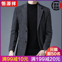 man 's suit Hyxx2020 coffee, hyxx2020 grey hyz  Fashion City thick 165/M,170/L,175/XL,180/2XL,185/3XL easy Double breasted Other leisure No slits middle age Long sleeves winter routine Basic public Casual clothes Flat lapel Straight hem Solid color 2020 Hidden thread patch bag No iron treatment wool