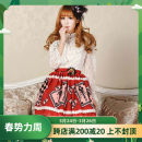 skirt Autumn of 2018 XS,S,M,L,XL gules Short skirt Rock and roll High waist Pleated skirt Type A BQ018 91% (inclusive) - 95% (inclusive) knitting Other / other polyester fiber Bowknot, tuck, embroidery, fungus, printing, lace