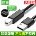Connecting line US104 Зеленый союз Кабель USB 1.5m10m15m1m2m3M5m черно - ременный усилитель отдает приоритет 3 m - черным - черный белый белый белый цвет. Чистая медь
