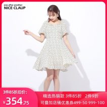 Dress Summer 2020 Pattern 400, wave point 800 Average size Mid length dress Short sleeve Sweet square neck 25-29 years old Nice Claup 111720480C More than 95% polyester fiber Polyester 100% solar system Same model in shopping mall (sold online and offline)