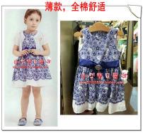 Dress As shown in the picture female P 110cm,120cm,130cm,140cm