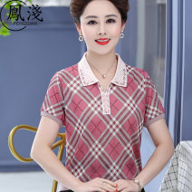 Middle aged and old women's wear Summer 2021 Red, blue, green M (recommended 85-100 kg), l (recommended 100-115 kg), XL (recommended 115-125 kg), 2XL (recommended 125-140 kg), 3XL (recommended 140-155 kg) fashion T-shirt easy singleton  stripe 40-49 years old Socket thin Polo collar Diamond inlay
