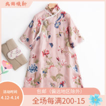 Dress Spring 2020 White, yellow, green, blue, pink S. M, l, XL, XXL, XXL, customized extra small, extra large size, free modification, non return Mid length dress singleton  commute stand collar Loose waist Decor Lotus leaf sleeve 35-39 years old Type A Mengqi in Xiaoxiang Retro Embroidery, lace silk