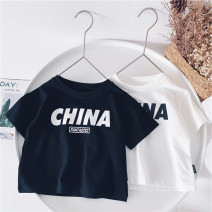 T-shirt Black, white Other / other 80cm,90cm,100cm,110cm,120cm,130cm,140cm,150cm neutral cotton Solid color 12 months, 18 months, 2 years old, 3 years old, 4 years old, 5 years old, 6 years old, 7 years old