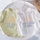 T-shirt White, light yellow green Other / other 90cm,100cm,110cm,120cm,130cm,140cm,150cm neutral summer Short sleeve leisure time No model nothing cotton other Sweat absorption 18 months, 2 years old, 3 years old, 4 years old, 5 years old, 6 years old, 7 years old, 8 years old, 9 years old