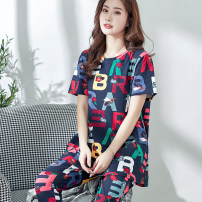 Women's large Summer 2021 Other oversize styles Two piece set street easy thin Socket Short sleeve Crew neck Medium length cotton printing and dyeing Star dream love 30-34 years old pocket 91% (inclusive) - 95% (inclusive) Cropped Trousers Europe and America