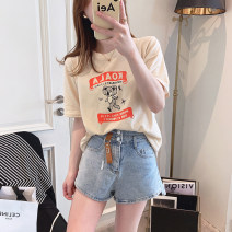 T-shirt White, gray, pink, apricot Average size Spring 2021 Long sleeves Crew neck easy Regular routine commute other 31% (inclusive) - 50% (inclusive) 25-29 years old Korean version youth Solid color Other / other Hollowing out