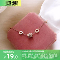 Bracelet other 10-19.99 yuan Other / other