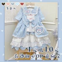 Cosplay women's wear jacket goods in stock Over 14 years old One yuan is worth ten yuan original