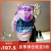 Cotton padded jacket female Detachable cap other Other / other Pink purple spot, pink purple pre-sale 7 (100cm), 9 (110cm), 11 (120cm), 13 (130cm), 15 (140cm), 17 (150cm) thickening Zipper shirt leisure time No model other other Class B stand collar Polyester 100% Cotton liner GK265 Polyester 100%