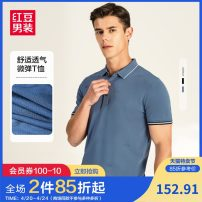Polo shirt Hodo / red bean Business gentleman routine A2 S1 165/84A 170/88A 175/92A 180/96A 185/100A 190/104A standard Other leisure summer Short sleeve HMDKG1T1J08 Business Casual routine youth Viscose (viscose) 78% polyamide (nylon) 22% other Summer 2021 Pure e-commerce (online only)