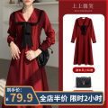 Women's large Spring 2021 Red dress new year dress girl Dress singleton  Sweet easy thick Socket Long sleeves Solid color V-neck Medium length Three dimensional cutting puff sleeve 12-14CS0046 Smile up 18-24 years old Gouhua hollow longuette Polyester 95% polyurethane elastic fiber (spandex) 5% bow