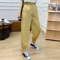 Casual pants Yellow, pink M, L Spring 2021 trousers Haren pants Natural waist Versatile routine 18-24 years old 30% and below Babaon other pocket