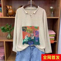 Wool knitwear Autumn of 2019 Average size milky white Long sleeves singleton  Socket cotton More than 95% Regular routine commute easy V-neck routine Socket literature