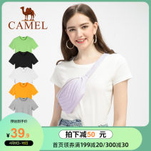 T-shirt W0s1sy101, turmeric w0s1sy101, black w0s1sy101, dark green w0s1sy101, medium gray w0s1sy101, cream white w0s1ww105, cream white w0s1ww105, classic black S M L XL XXL Spring 2020 Short sleeve Crew neck easy Regular routine Sweet cotton 96% and above 18-24 years old youth Solid color Camel