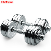 dumbbell 10kg (5kg for 2 dual-use) 15kg (7.5kg for 2 dual-use) 20kg (10kg for 2 dual-use) 25kg (12.5kg for 2 dual-use) 30kg (15kg for 2 dual-use) 40kg (20kg for 2 dual-use) MELERN Electroplating dumbbell Practice arm muscles ws-584 male