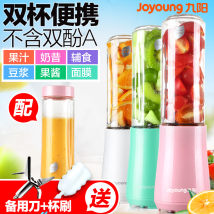 Juicer Joyoung / Jiuyang L3-C1 Pink White Green Stir milkshakes to extract juice 150W Joyoung / Jiuyang l3-c1 Effective two thousand and seventeen trillion and ten billion seven hundred and thirteen million nine hundred and eighty-five thousand two hundred and ninety